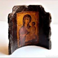 Oggetti Antichi: KOEL TEJA BARRO CON IMPRESION RELIGIOSA VIRGEN Y NIÑO DECORACION - 17.CM ALTO X 16.CM ANCHO APROX. Lote 267643104