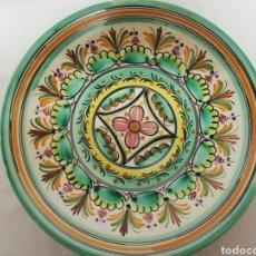 Antigüedades: PLATO CERÁMICA. PUENTE DEL ARZOBISPO?. SIN SELLO. Lote 267651099