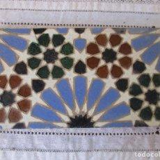 Antigüedades: AZULEJO ANTIGUO (TRIANA). Lote 267757934