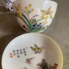 Antiquités: PORCELANA CHINA. Lote 267790749