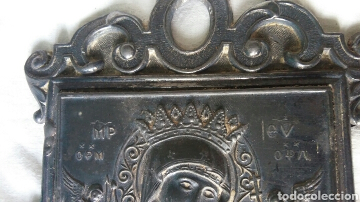 BENDITERA ANTIGUA EN ESTAÑO - PARA ARREGLAR (Antigüedades - Religiosas - Benditeras)