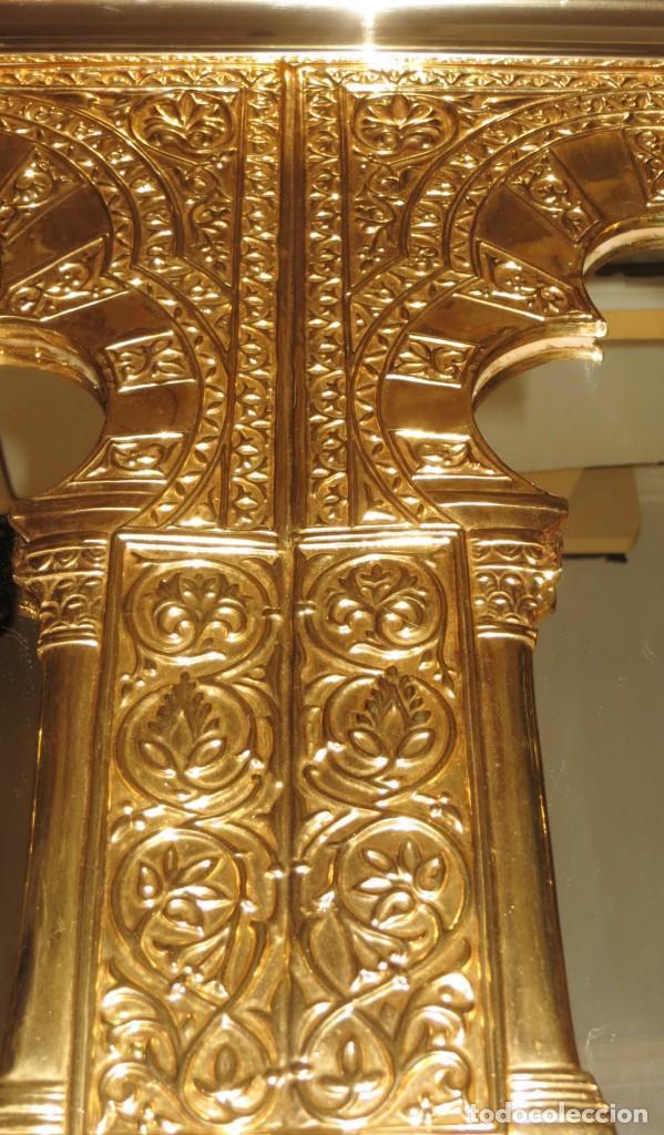 Antigüedades: Antiguo espejo árabe arcos trébol trilobulado dorado metal repujado Mezquita Córdoba - Foto 34 - 268040494