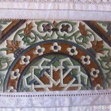 Antigüedades: AZULEJO MUY ANTIGUO (TRIANA). Lote 268126759