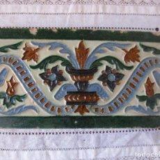 Antigüedades: AZULEJO MUY ANTIGUO (TRIANA). Lote 268128309