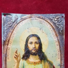 Antigüedades: ANTIGUA PLACA CHAPA PUERTA SAGRADO CORAZÓN DE JESÚS. Lote 268290664