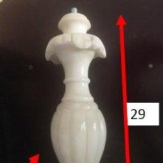 Antigüedades: ANTIGUA BASE DE LÁMPARA DE PIE EN ALABASTRO. Lote 268310349