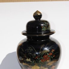 Antigüedades: TIBOR JAPONÉS SELLO. Lote 251028105