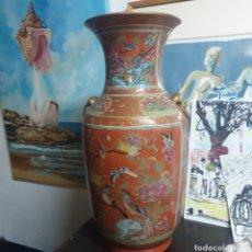 Antigüedades: JARRÓN DINASTIA CHIEN LUNG .ALTO 44 CM. Lote 268449699