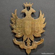 Antigüedades: APLIQUE INSIGNA PIN PLACA DE BRONCE / LATON AGUILA BICEFALA CORONA REPUBLICANA TAMAÑO GRANDE. Lote 268450264