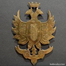 Antigüedades: APLIQUE INSIGNA PIN PLACA DE BRONCE / LATON AGUILA BICEFALA CORONA REPUBLICANA TAMAÑO GRANDE. Lote 268450299