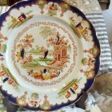 Antigüedades: MIS PIEZAS PRIVADAS. BELLEZA. TEMA ORIENTAL. ROJO, VERDE, AZUL COBALTO Y DORADO ORO. JAPAN. ENGLAND. Lote 268467834