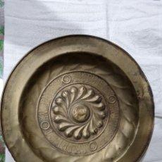 Antigüedades: LIMOSNERO DE NÚREMBERG A FINALES DEL SIGLO XVI Y PRINCIPIOS DEL XVII. Lote 268469759