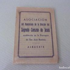 Antigüedades: FOLLETO 2 HOJAS ASOCIACION,SAN JUAN BAUTISTA ALBACETE,ORCION S.C. JESUS AÑO 1945. Lote 268615954