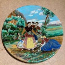 Antigüedades: PLATO DE CERÁMICA DE TRIANA. Lote 268904059