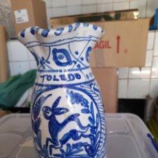 Antigüedades: ANTIGUA JARRA DE CERAMICA DE TALAVERA. Lote 268938044
