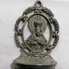 Antigüedades: BENDITERA DE METAL, ESPERANZA MACARENA, MEDIDAS 9 X 4,5 CM. Lote 268985479