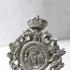 Antigüedades: MEDALLA METAL, ESPERANZA DE TRIANA, RUEGA POR NOSOTROS, CORONACION CANONICA, JUNIO DE 1984. Lote 268989414