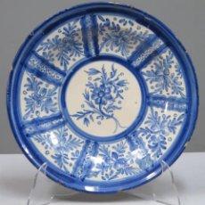 Antigüedades: PLATO DE CERÁMICA. MANISES. SIGLO XIX. Lote 269390808