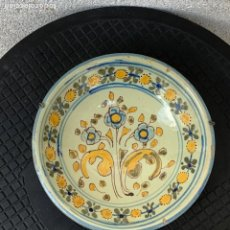 Antigüedades: PLATO CERAMICA TALAVERA NIVERIO FLORES CUENCO MITAD S XX 4X20CMS. Lote 269466898