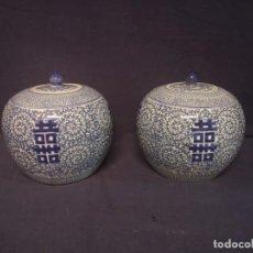 Antigüedades: PAREJA DE TIBORES CHINOS EN PORCELANA. Lote 269592888