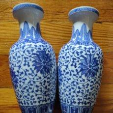 Antigüedades: PAREJA DE JARRONES FLOREROS CHINOS PORCELANA CHINA. Lote 269616243
