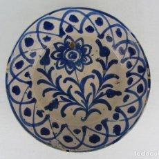 Antigüedades: FUENTE EN CERÁMICA AZUL DE FAJALAUZA DEL SIGLO XIX. Lote 269968033
