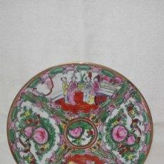 Antigüedades: BONITO PLATO DE PORCELANA CHINA,MACAO. Lote 269978333