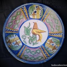 Antigüedades: EXCELENTE PLATO DE CERAMICA DE MANISES. SIGLO XIX. Lote 270246098
