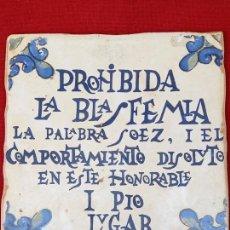 Antigüedades: AZULEJO CERAMICO DE COLECCION, PINTADO Y VIDRIADO.. Lote 270573473