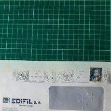 Antigüedades: 1985 MADRID SALÓN DE ANTICUARIOS BARCELONA MATASELLO RODILLO EDIFIL 2761 USADO. Lote 270577138