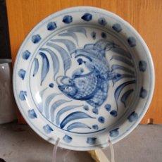 Antigüedades: PLATO PORCELANA CHINA YUAN MING. Lote 271015878