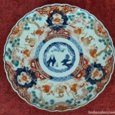 Antigüedades: PLATO DE PORCELANA ESMALTADA. PINTADA A MANO. CHINA. SIGLO XX.. Lote 271038278
