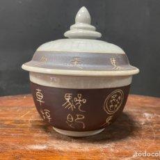 Antigüedades: AZUCARERO DE PORCELANA CHINO. Lote 271061288