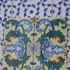 Antigüedades: CONJUNTO DE 4 AZULEJOS ANTIGUOS (LA ESTRELLA). Lote 271581963