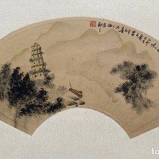 Antigüedades: BONITA PINTURA CHINA PINTADA A MANO. Lote 271858753