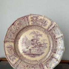Antigüedades: PLATO DE CERÁMICA GALLEGA DE SARGADELOS. Lote 271963773
