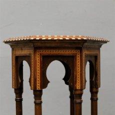 Antiquités: MESA DE TARACEA. GRANADA. AÑOS 70. Lote 272176473