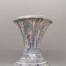 Antigüedades: CERAMICA MARCADO EN BASE PUNTER 4. Lote 272734583