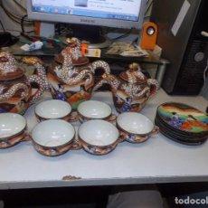 Antigüedades: JUEGO DE CAFE O TE PORCELANA ANTIGUO DE JAPON. Lote 273719648