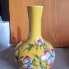 Antiguidades: JARRÓN PORCELANA CHINA. Lote 274342098