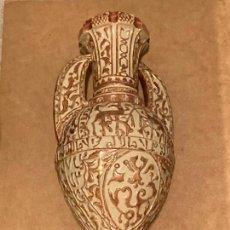 Antigüedades: JARRÓN DE CERÁMICA DE REFLEJO NEONAZARÍ CON INICIALES RA. Lote 274829133