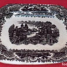 Antigüedades: BANDEJA DE LA CARTUJA DE SEVILLA PICKMAN. Lote 275108338