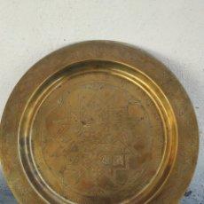 Antigüedades: PLATO DECORATIVO DE BRONCE. Lote 275271338
