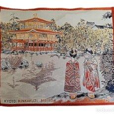 Antigüedades: TAPIZ EN SEDA KYOTO KINKAKUJI MAIKO (M.S.XX). Lote 275747083