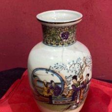 Antigüedades: JARRÓN CHINO ORIGINAL CON BONITOS DIBUJOS DE PORCELANA CHINA.. Lote 275899953
