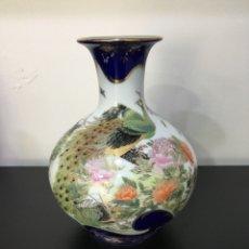 Oggetti Antichi: JARRON JAPONES CHINAWARE. Lote 275928693