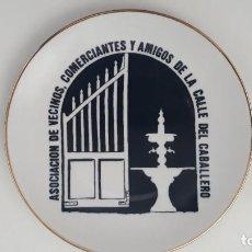 Antigüedades: PLATO CERÁMICO. - ASOCIACIÓN DE VECINOS COMERCIANTES Y AMIGOS DE LA CALLE DEL CABALLERO-. CARTAGENA. Lote 275970528