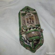 Antigüedades: BENDITERA CERAMICA,DE TERUEL.. Lote 276122628