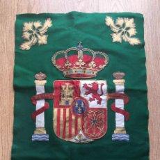 Antigüedades: REPOSTERO HERALDICO ESCUDO ESPAÑA CON PEDRERIA AÑOS 80. Lote 276225463