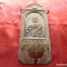 Antigüedades: 29- ANTIGUA BENDITERA, SIN RECIPIENTE, 230X115 MM.. Lote 276475333